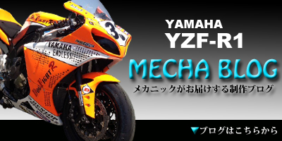 YZF-R1 RACING PROJECT